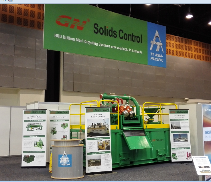 GN Mud Recycling System in 2015 Australia No Dig Show