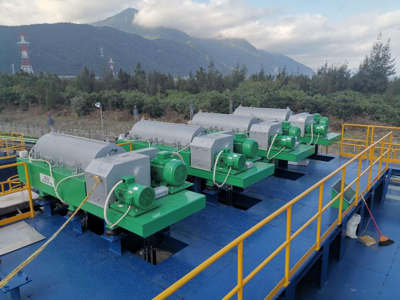 2020.06.25 Waste Water Centrifuge 1