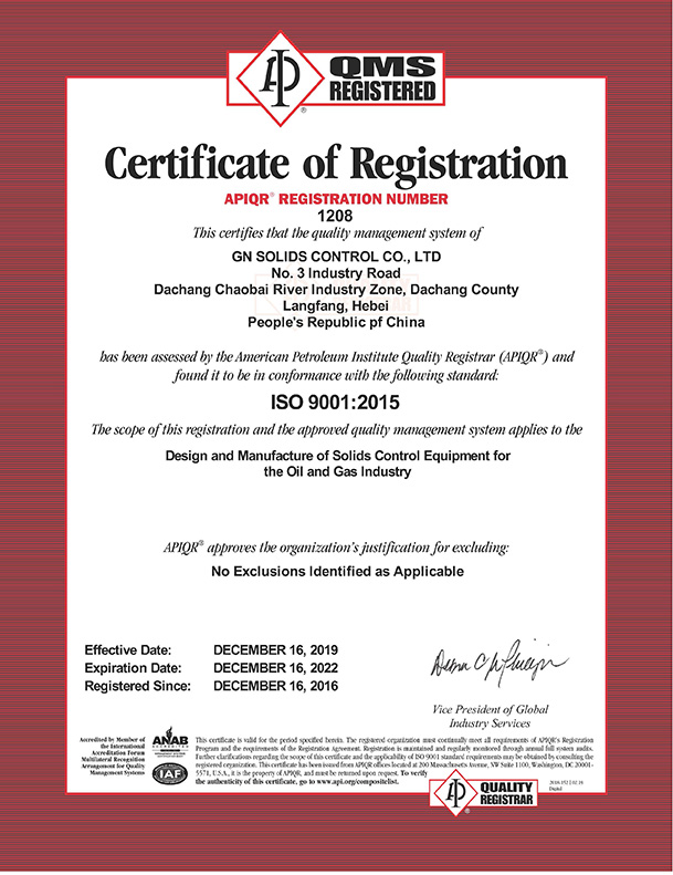 Certificate ISO 1208